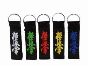 Breloczek do kluczy haftowany Kyokushin kanji
